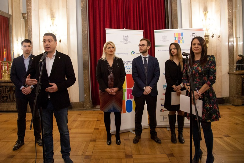 Giornata Nazionale delle PMI 2017, Belgrado